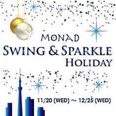 Holiday 2013 Swing & Sparkle Holiday Campaign