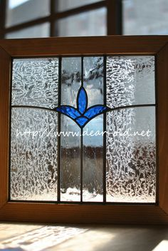 Painted Glass Art Diy Glass Art Sculpture VideosYou can find Stained glass panels and more on our website. Stained Glass Door, Stained Glass Flowers, Stained Glass Crafts, Stained Glass Panels, Leaded Glass, Mosaic Glass, Stained Glass Patterns Free, Stained Glass Designs, Glass Artwork