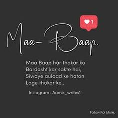 Amir_writes1(66k) (@aamir_writes1) • Instagram photos and videos Like Quotes, True Words, Black And White Photography, Appreciation, Writer, Photo And Video, Feelings, Remedies, Instagram