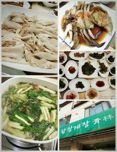 KOREAN VEGGIE RESTAURANT