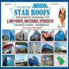 Roofing contractors in chennai | Roofing shed contractors in chennai | Roofing in chennai  Chennai roofing is a roofing shed company. We are services providing all around in Chennai and Local companies, Warehouse, Schools, Colleges, Temple and auditorium and extra. Chennai roofing is using roofing shed quality of assurance for client. They're some low to High cost to varieties of roofings Roofing contractors in chennai supply contractors.  http://www.chennairoofing.com