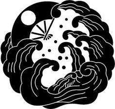 屋島扇 Japanese Artwork, Japanese Prints, Japanese Family Crest, Record Crafts, Family Symbol, Valentines Day Coloring Page, Japan Logo, Asian Tattoos, Kawaii Doodles