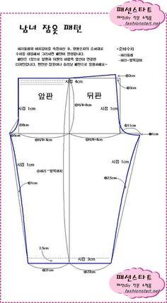 How to design doll dress rosettes Bib Pattern, Pants Pattern, Pattern Making, Sewing Pants, Sewing Clothes, Diy Clothes, Easy Sewing Patterns, Clothing Patterns, Dress Patterns