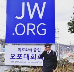 En una asamblea de circuito en Corea del Sur.