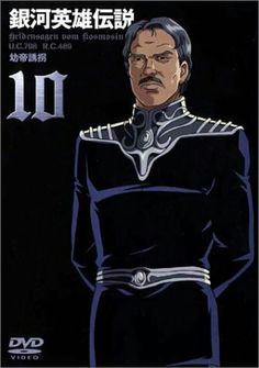 https://ru-logh.livejournal.com