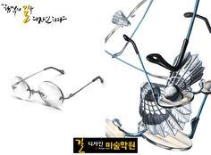 경희대 기초조형디자인- 안경,셔틀콕