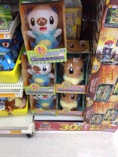 Pokemon Photos from Tokyo - Oshawott Eevee talking plush dolls