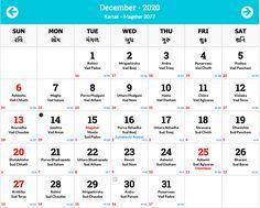 Pin By Abhishek On 1st Dwnld Hindu Calendar Hindu Calendar