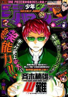 Wallpaper Animé, Cute Anime Wallpaper, Manga Anime, Anime Art, Anime Demon, Wall Prints, Poster Prints, Psi Nan, Collage Mural