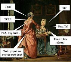 Greek Memes, Funny Greek, Greek Quotes, Funny Picture Quotes, Funny Photos, Very Funny Images, Memes Humor, Jokes, Ancient Memes