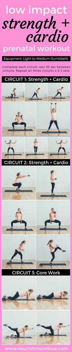 Low Impact Strength + Cardio Prenatal Workout   www.nourishmovelove.com   Low impact workout for beginners, pregnancy, post-pregnancy, post partum, naptime.