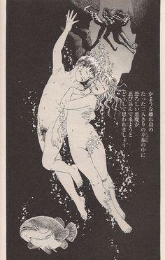 Suehiro Maruo