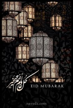 """Eid Mubarak to you all, may the blessings of Allah be with you today, tomorrow, and always! Wishing you and your families a Happy Eid! """"Taqabbal Allahu minnaa wa minkum"""" May Allah accep… Eid Mubarak Wünsche, Eid Mubarak Quotes, Eid Quotes, Eid Mubarak Greeting Cards, Eid Mubarak Greetings, Eid Greetings Quotes, Happy Eid Mubarak Wishes, Ramadan Greetings, Qoutes"""