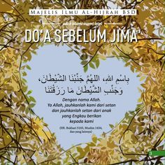 Islamic Dua, Islamic Quotes, Muslim Pictures, Learn Islam, Islam Muslim, Doa, Life Is Beautiful, Quran, Just Love