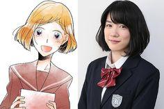 Koe Koi – Live Action Drama startet im Juli - http://sumikai.com/jdorama/koe-koi-live-action-drama-startet-im-juli-132189/