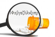 Over 30 billion dollars worth of this drug is sold annually and yet it may be benefiting no one. In fact, there are over 300 adverse effects associated with its use, not the least of which is the weakening of the heart muscle. In order to cover-up the symptoms of statin-induced muscle damage new diseases have been coined, including polymyalgia rheumatica.
