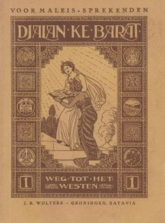 buku pelajaran bahasa melayu 1923