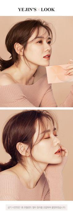 Short Hair Updo, Short Hair Styles, V Hair, Headshot Poses, Asian Bridal, Korean Actresses, Korean Celebrities, Beauty Editorial, Korean Beauty
