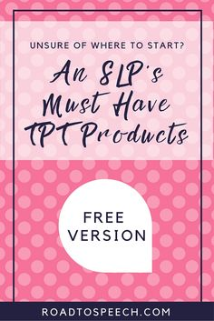 Looking for some great FREE TPT products? Check out this blog post for a list of a school SLP's favorite products.