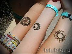 soleil tatouage sur son poignet - une photo fraîche du tatouage fini 14072016 1