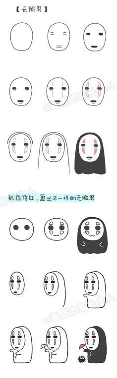 如何画无脸男,来自@基质的菊长大人