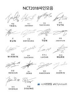 omg Jungwoo is that written as Zeus? And jisung's is adorable (it literally looks like an elementary school students sign )