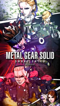 Official Metal Gear Solid Snake Eater Pachislot wallpapers released – Metal Gear Informer Meryl Mgs, J Games, Metal Gear Games, Metal Gear Solid Series, Japanese Video Games, The Best Is Yet To Come, Video Game Characters, Video Game Art, Super Smash Bros