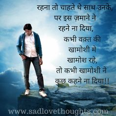 1738 Best Shayari Images Heart Touching Shayari Hindi Quotes