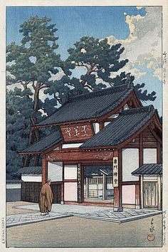 Zuisenji Temple, Narumi by Kawase Hasui, 1932 (published by Watanabe Shozaburo) Japanese Drawings, Japanese Artwork, Japanese Painting, Japanese Prints, Art Occidental, Japanese Woodcut, Japan Illustration, Asian Architecture, Japan Art