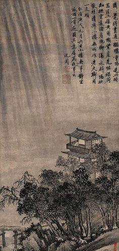 明代 - 沈周 -《雨夜圖》                        Painted by the Ming Dynasty artist Shen Zhou 沈周
