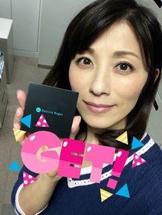 お気に入りチョコ 中田有紀オフィシャルブログ 『AKI-BEYA』Powered by Ameba