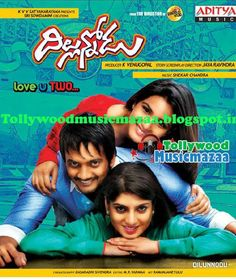 Dillunnodu (2014) Telugu Movie Mp3 Songs Free Download   Songspk
