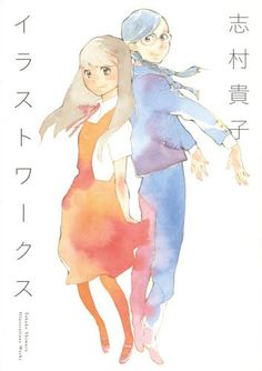 CDJapan : Shimura Takako Illustration Works Takako Shimura BOOK