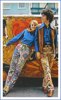 psychedelic patterns were all  the rage.....