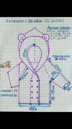 Diy Crafts - bordado,crochet-Джемпер и штанишки 6 - 9 месяцев - Для детей до. Baby Knitting Patterns, Baby Girl Patterns, Baby Hats Knitting, Knitting Designs, Crochet Toddler, Crochet Baby, Diy Crafts Knitting, Knitted Baby Clothes, Baby Sewing