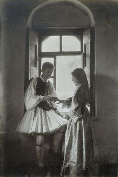 Ἀρραβώνας Greece Pictures, Old Pictures, Old Photos, Greek Dress, N America, Corfu Town, Greek Clothing, Folk Clothing, Greek Culture