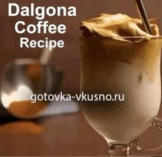 Простые и вкусные блюда: Быстрый десерт из кофе за 15 мин. Deserts, Pudding, Cooking, Food, Kitchen, Desserts, Eten, Postres, Puddings