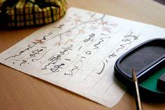 write letter  書道 薄墨