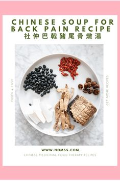 Food Cravings, Chinese Food, Quick Easy Meals, Soup Recipes, Favorite Recipes, Snacks, Kitchens, Appetizers, Chinese Cuisine