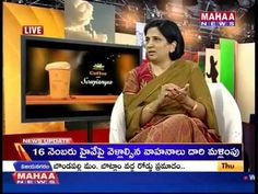 Pentapati Pullarao - Chandrababu Cabinet Meeting Highlights On Coffee With Sowjanya -Mahaanews