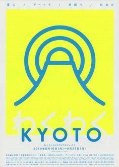 わくわくKYOTOプロジェクト — Designspiration