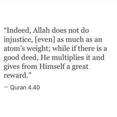 Allah does not do injustice