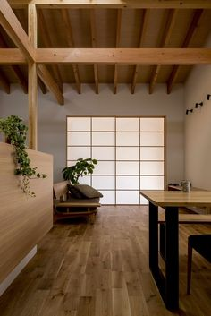 Fragments of architecture — Kojyogaoka House / Hearth Architects Photos © Yuta...