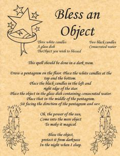 Bless an Object, Book of Shadows Page, BOS Pages, Witchcraft Spell, Wicca Poster in Collectibles, Religion & Spirituality, Wicca & Paganism | eBay