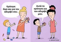 10 Parental Rules Which Turn Jewish Kids Into Geniuses Kids And Parenting, Parenting Hacks, Teaching Emotions, Witty Instagram Captions, Wise People, Funny True Quotes, Beautiful Arabic Words, Self Control, Baby Grows