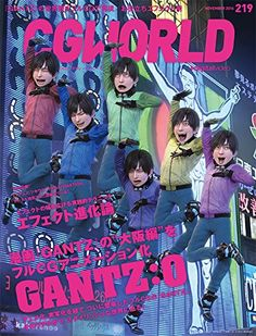 Gantz:O Mr. Osomatsu Fuse Together in Weird CG World Magazine Collab Cover