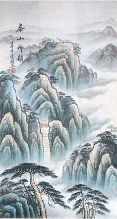 Xuan-paper on silk painting Feng-shui Classic best Beautiful Chinese Landscape Painting - US $179.00