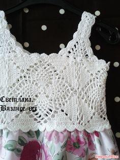 New crochet baby girl summer fabrics 56 Ideas Boy Crochet Patterns, Crochet Vest Pattern, Crochet Fabric, Crochet Baby Clothes, Crochet For Boys, Diy Crafts Knitting, Diy Crafts Crochet, Crochet Hood, Knit Crochet