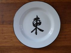 Asian Inspired Tin Plate  Clean Condition  by ChicAvantGarde