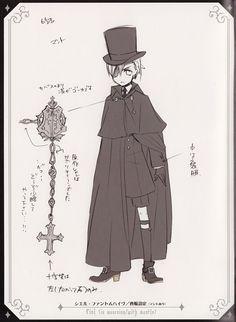 Ciel Phantomhive | Kuroshitsuji / Black Butler